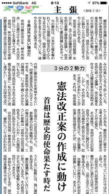 7122016 NewsS1