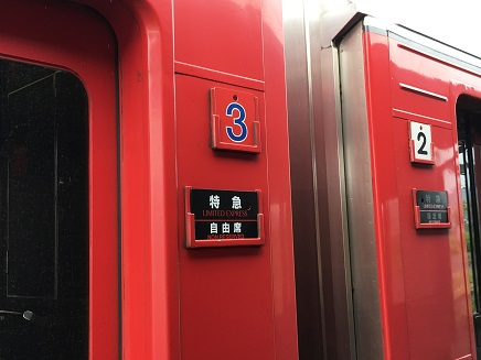 7122016 BungomoriHiroshimaS2