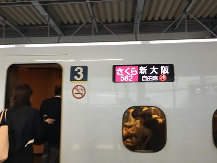 7122016 BungomoriHiroshimaS3