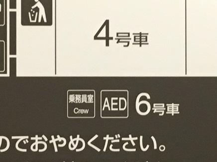 7122016 BungomoriHiroshimaS5