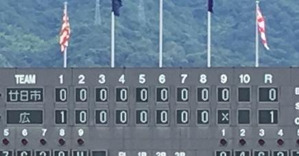 7152016 広高野球S11