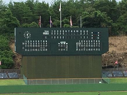 7162016 広高野球しまなみ球場S2
