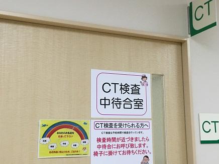 7222016 広大病院S2