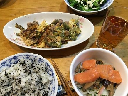 7222016 DinnerS