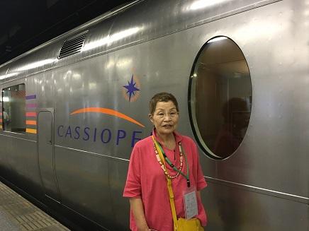 7232016 CassiopeiaS1