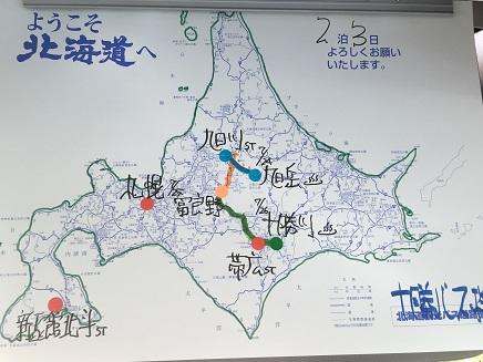 7242016 旭川 バスS2