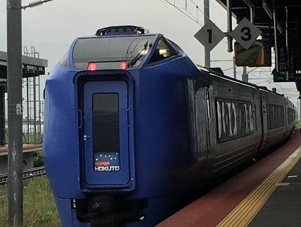 7272016 スーパー北斗10号S4
