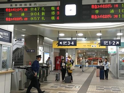 7272016 帯広駅S1