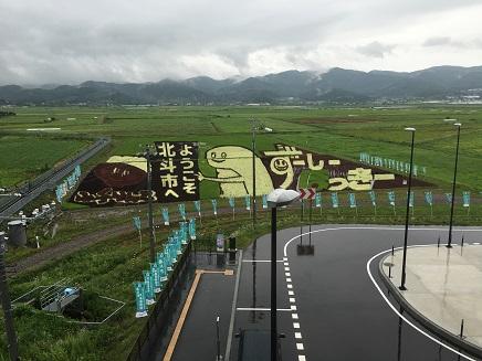 7272016新函館北斗駅S5