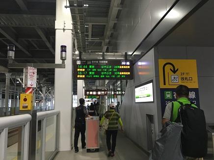 7272016新函館北斗駅S6
