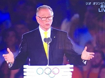 8062016 Rio OlympicS1