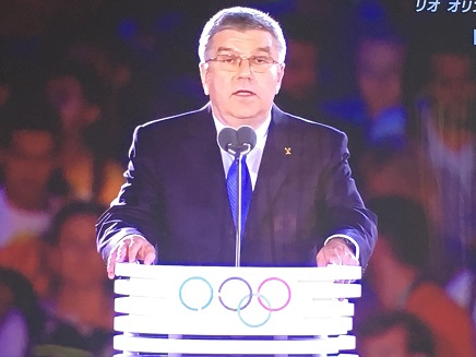 8062016 Rio OlympicS2