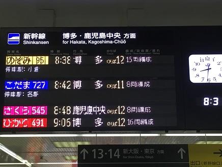 8052016 玖珠出張S2