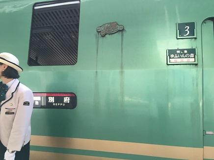 8052016 玖珠出張S5