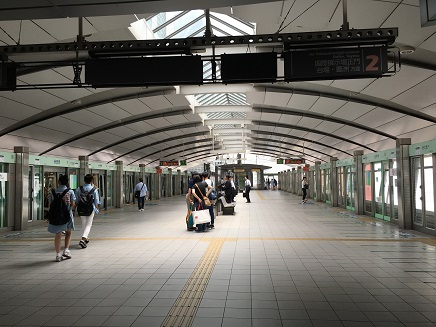 7282016 東京広島へS9