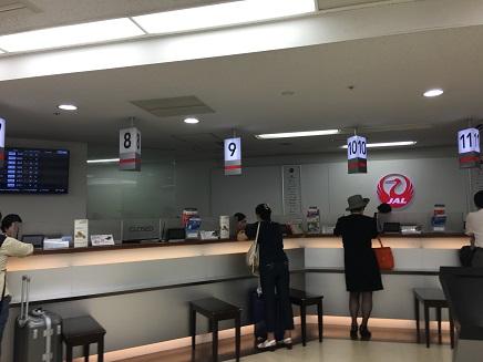 7282016 東京広島へS11