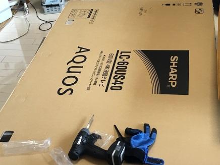 8082016 SharpTVS1
