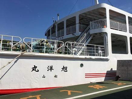 8112016 宮島水中花火S4