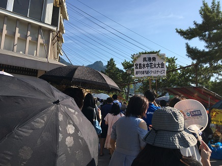 8112016 宮島水中花火S11