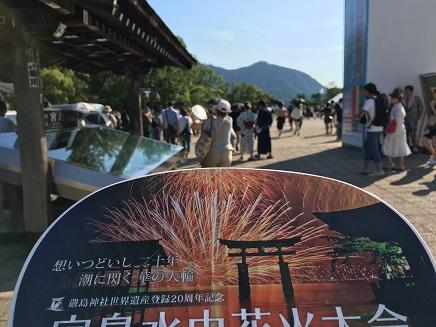 8112016 宮島水中花火S12