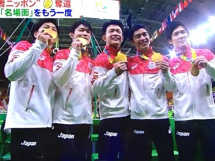 8092016 男子体操団体金メダルS