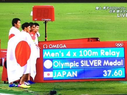 8202016 400Mリレー銀メダルS2