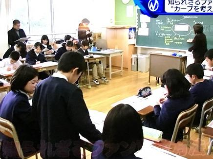 8272016 TV 小学校教育Carpを考えるS