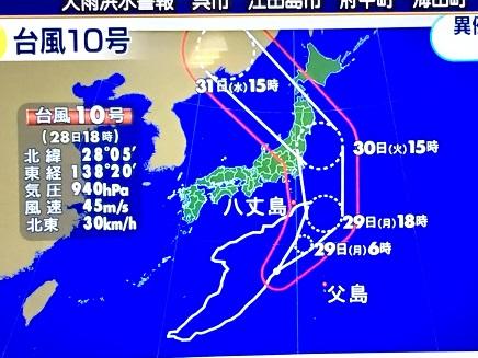 8282016 台風10号S1