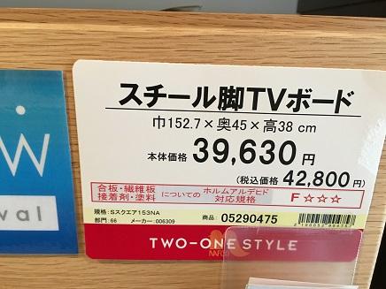 9012016 TV台S