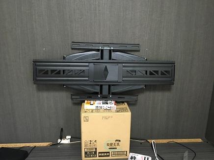 9072016 TV壁掛け金具S2