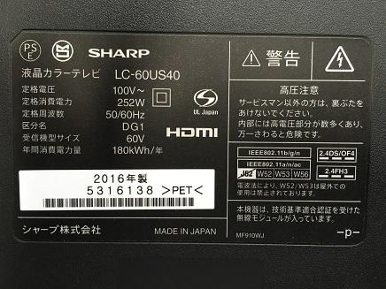 9072016 SharpTV LC60-US40型S