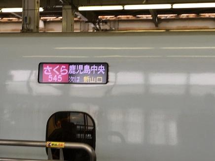 9142016 大分出張S4