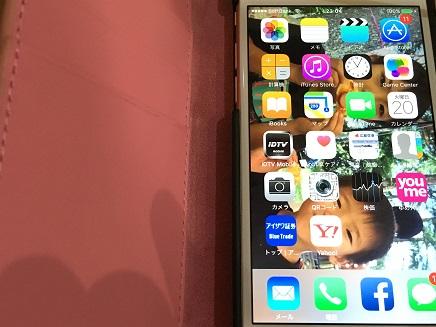9122016 IPhone6S of Kyoko S