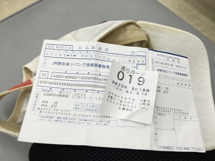 9282016 日本郵便S