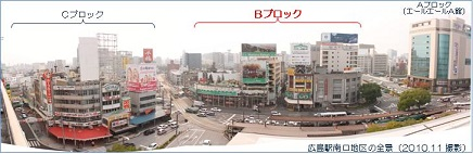 9262016 広島駅前再開発計画S