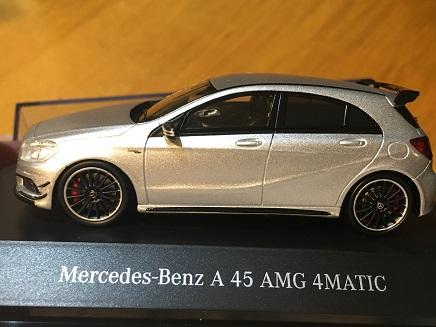 9272016 MercedesGLA45AMGS