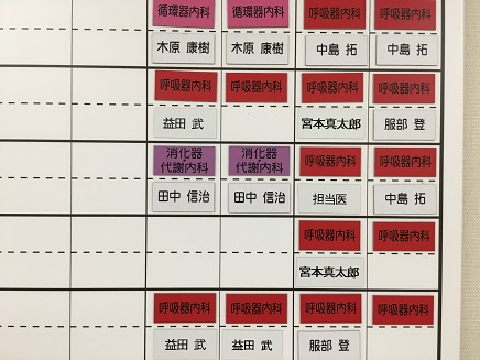 10252016 広大病院S3