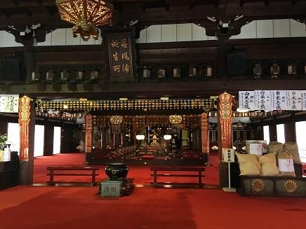 12092016 75番善通寺御影堂(大師堂)S4