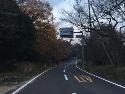 12092016 82番根香寺への山道S