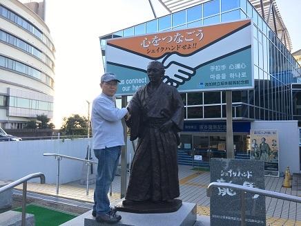 11042016 高知 桂浜荘S5