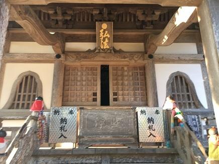 11052016 伊予42仏木寺本堂S3