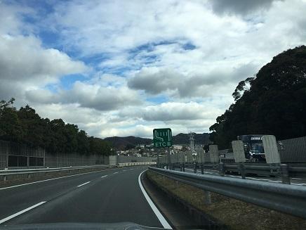 12152016 奈良盆地へS