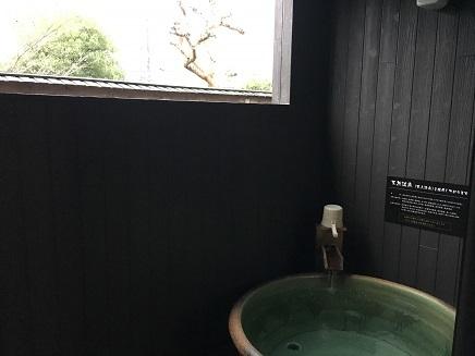 12162015 八風の湯部屋露天S