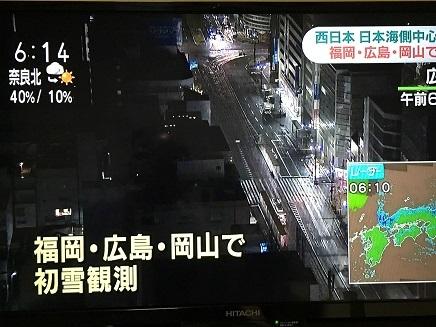 12162016 広島初雪NewsS