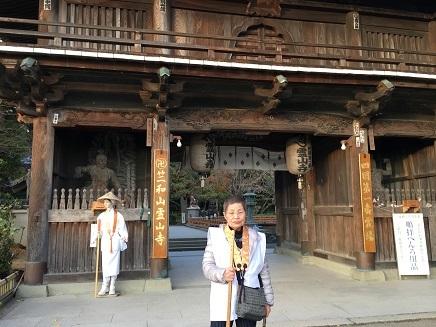 12102016 1番霊山寺S2