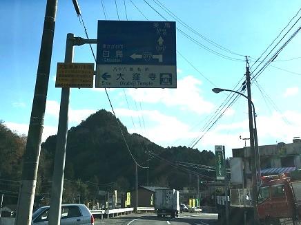 12102016 88番大窪寺へS