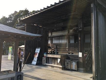 12102016 88番大窪寺大師堂S4