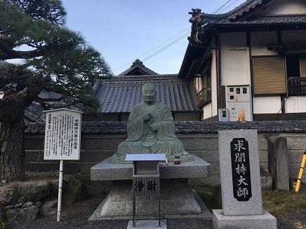 12082016 73番出釈迦寺求聞持大師S6