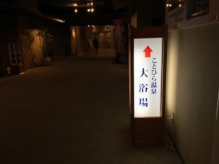 12082016 琴参閣S3