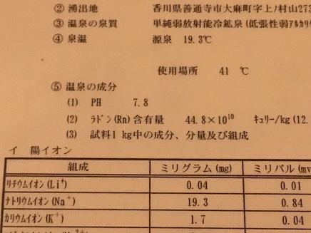 12082016 琴参閣S5